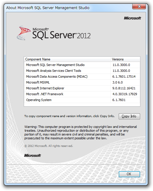 「Microsoft SQL Server 2012 SP1」
