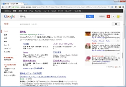 「HashPlug - Add Twitter Search to Google」v1.4.9