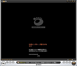 「GOM PLAYER」v2.1.45.5129