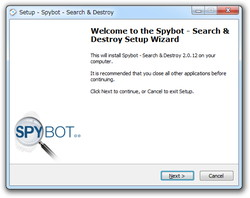 「Spybot - Search & Destroy」v2.0.12.0