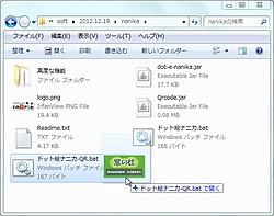 なにか ドット 絵 ドット絵勉強会 20101010
