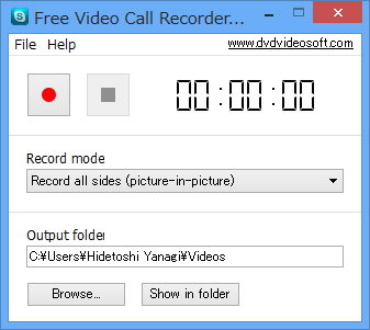 「Free Video Call Recorder for Skype」v1.0.2.114