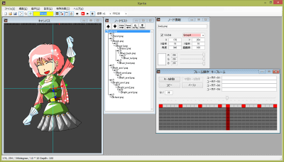 【レビュー】ゲームやアニメに使える2Dスプライト ...
