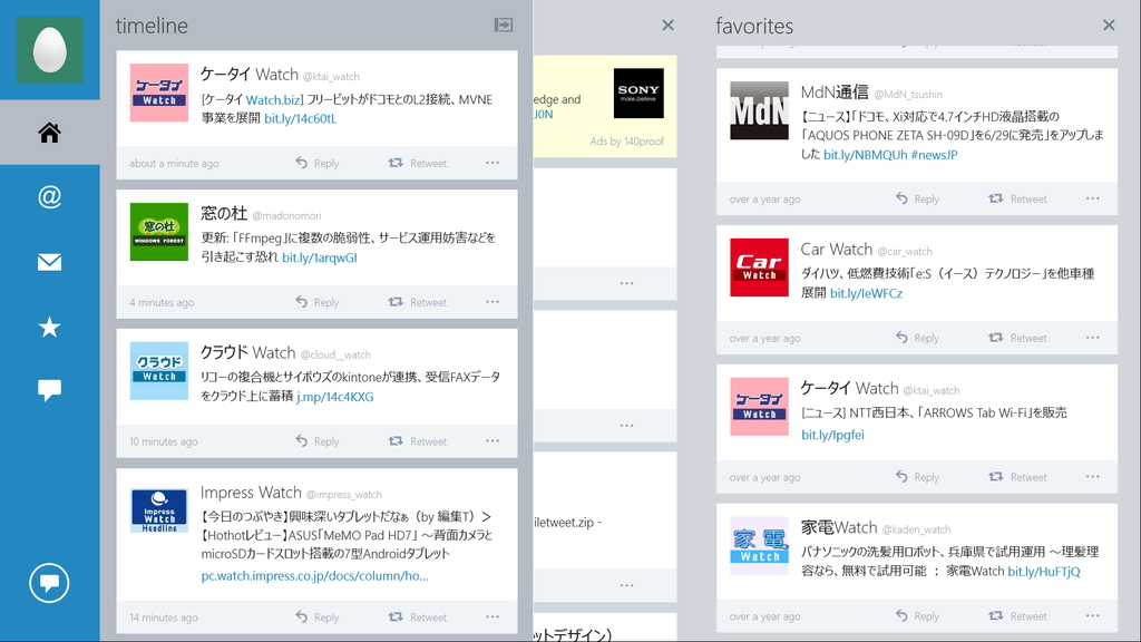 「MetroTwit for Windows 8」v1.0.0.126