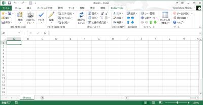 Excelを便利にする180以上の機能を体系化したアドイン「RelaxTools」NOT SUPPORTED