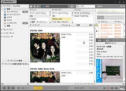 """""""ミニプレイヤー""""のデザインが新しくなった「MusicBee」v2.3が公開 - 窓の杜"""