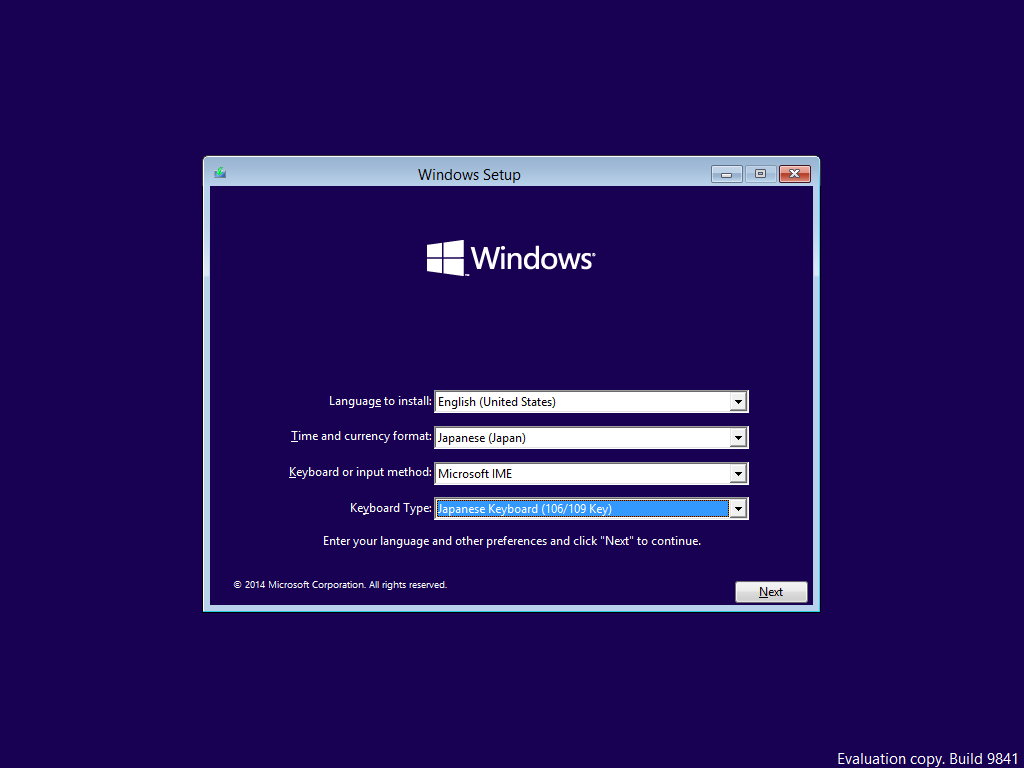 「Windows 10 Technical Preview」