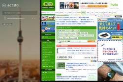 Wunderlist」のデスクトップアプリ版「Wunderlist for Windows 7