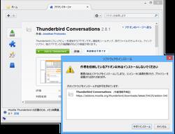 【Windows】USBメモリで使えるおすすめポータブ …