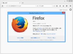 Mozilla Firefox Terbaru 36 Final Offline Installer