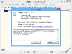 窓の杜 - 【REVIEW】オープンソースで開発されて …