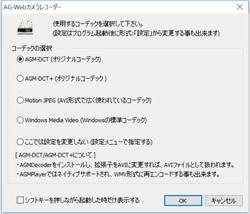 aviファイルをwindows Media Playerで再生するには …
