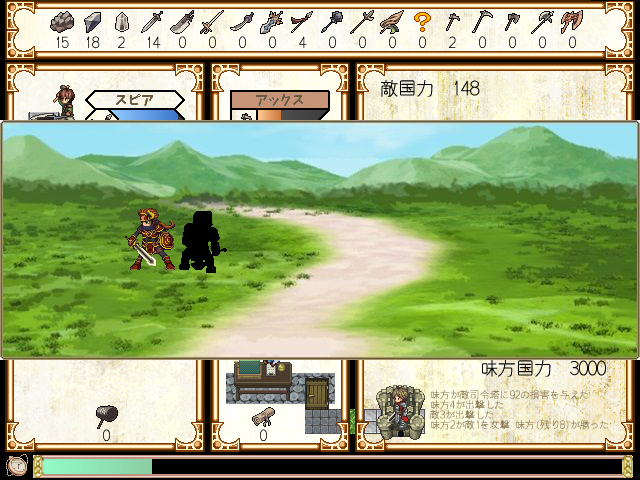 http://www.forest.impress.co.jp/img/wf/docs/748/895/weapon10.png