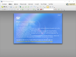 pdf xchange viewer 日本 語 化