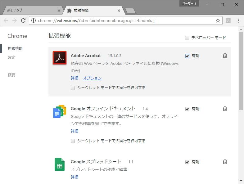adobe pdf converter google chrome