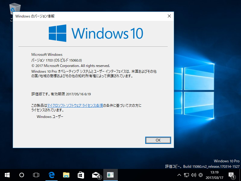 windows 10 日文 版