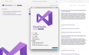 Microsoft、「Visual Studio 2019 for Mac」を正式リリース - 窓の杜