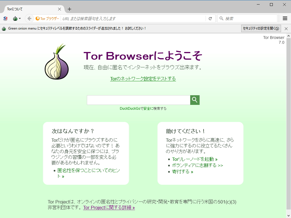 tor browser setting hudra