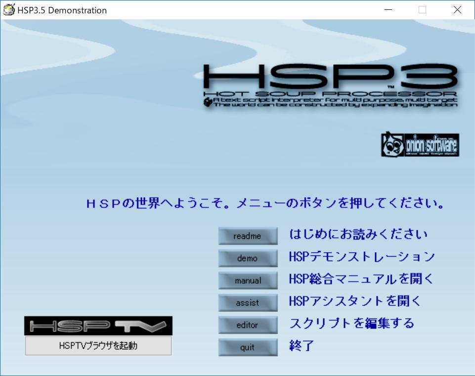 3年ぶりのメジャーリリース「HSP...