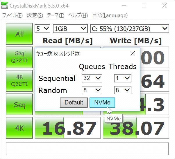 定番のストレージベンチマークソフト「CrystalDiskMark」がv5