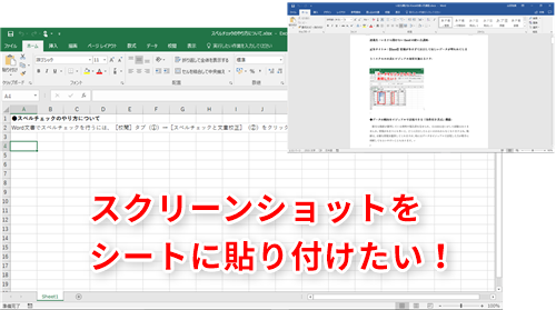 エクセル pdf 埋め込み 名前