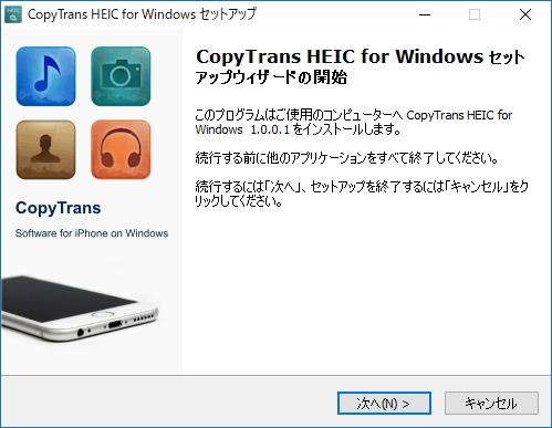 Windows heic