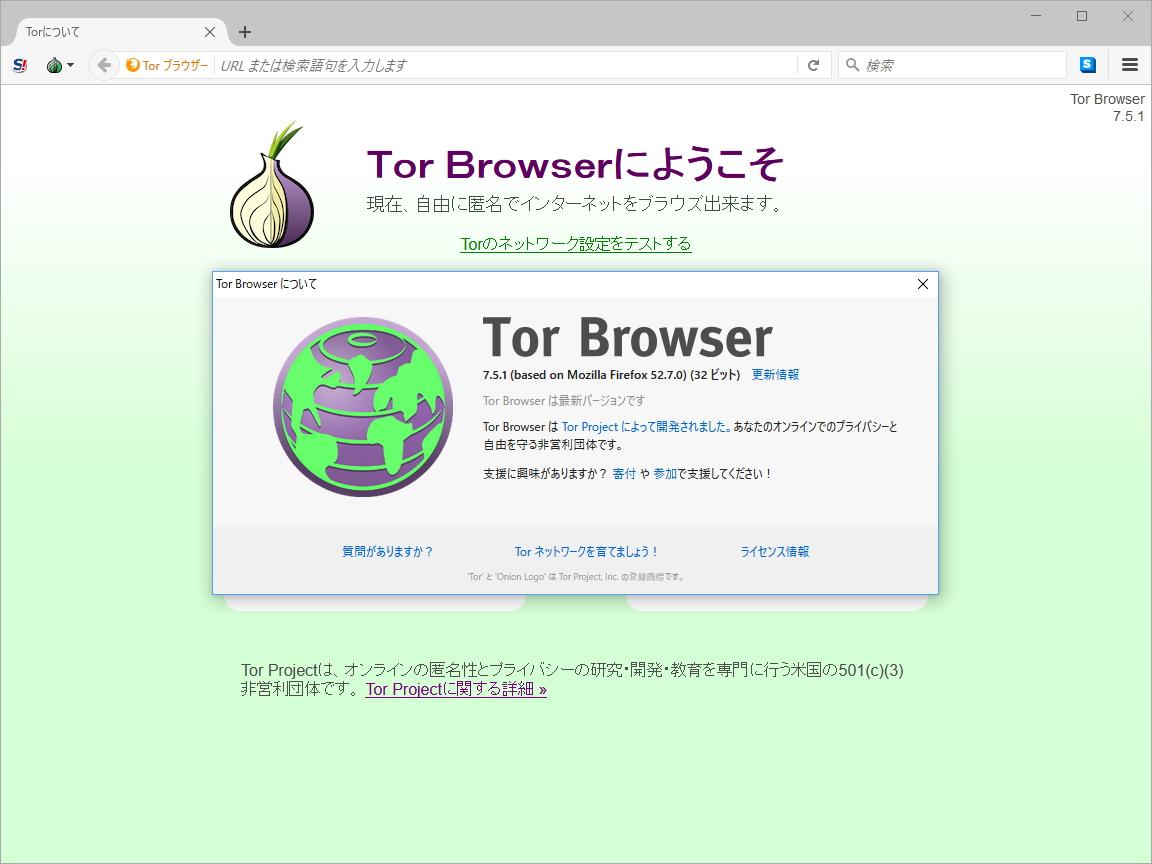 tor browser для телефона нокиа