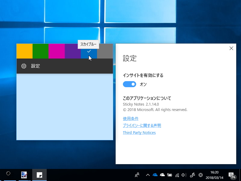 windows 8 標準 版