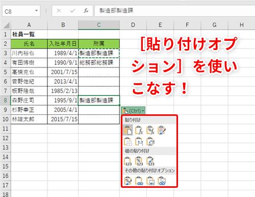 pdf 貼り付け 画像 エクセル