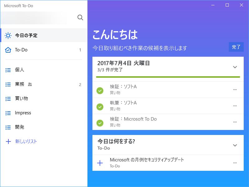 パソコン(PC)通販のドスパラ【公式】