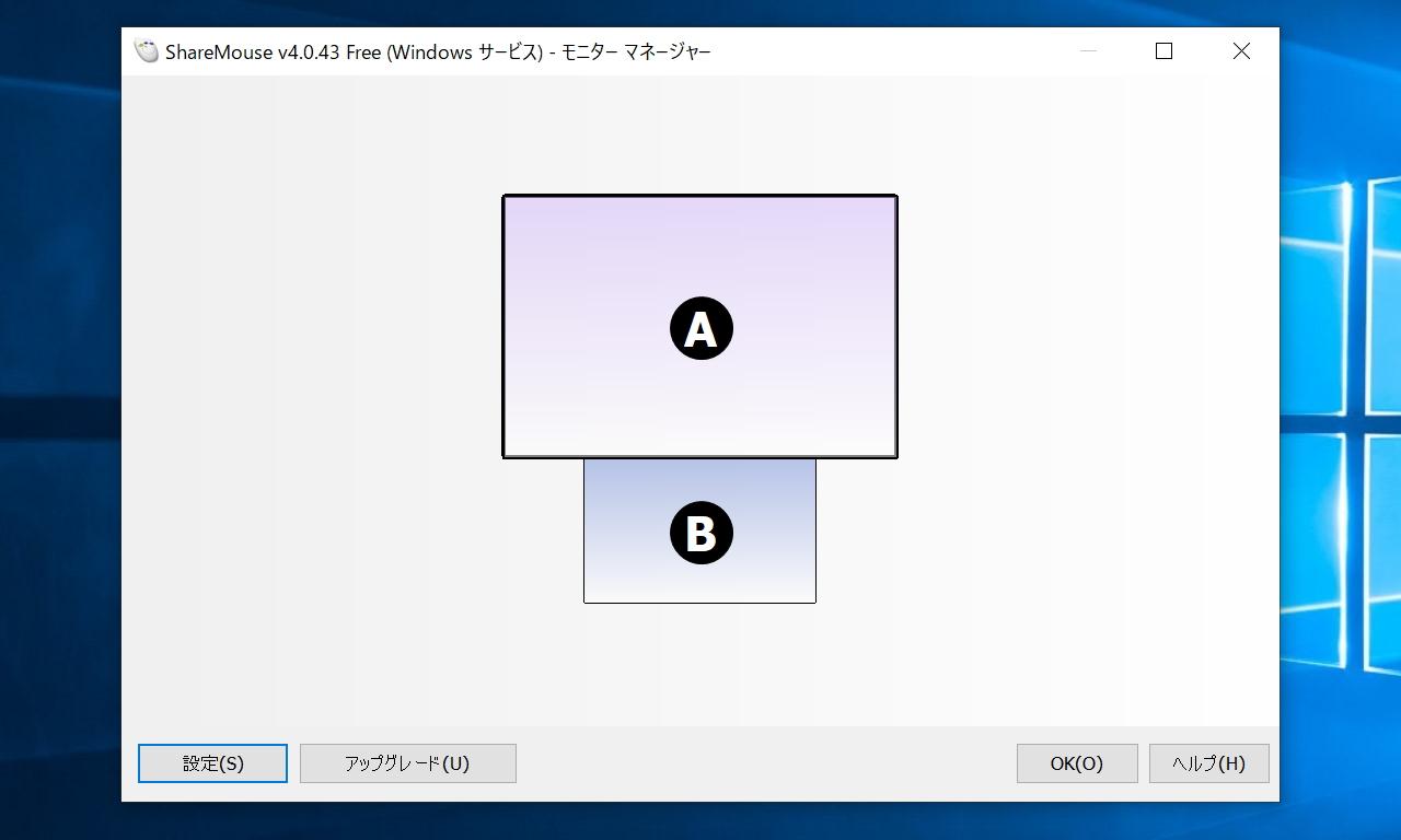 ライフボート、Win/Mac両対応のマウス・キーボード共有ツール