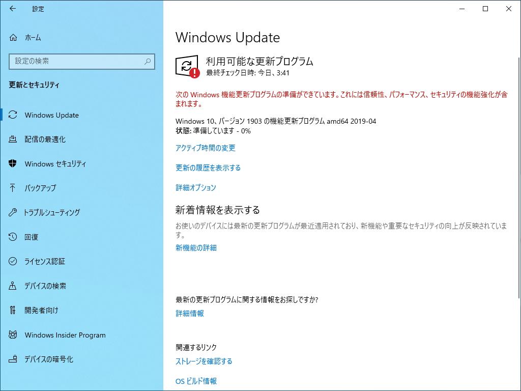 windows10 解凍