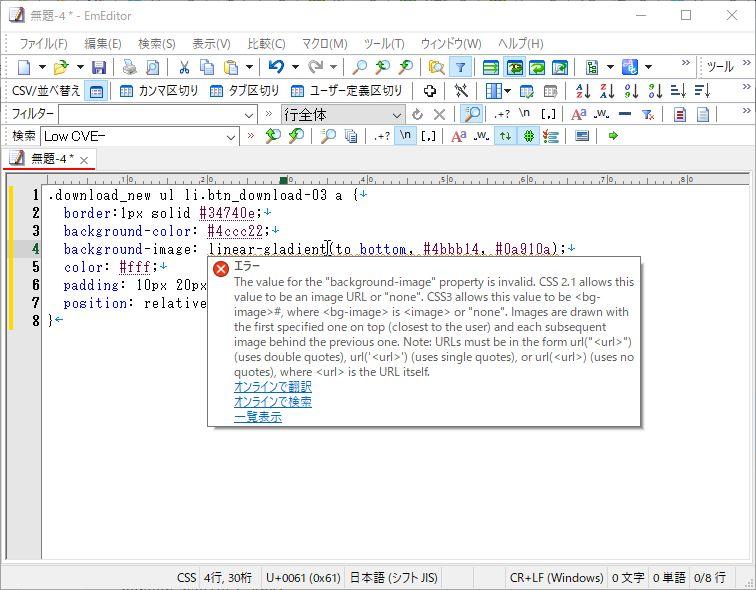 gmail 教育 版