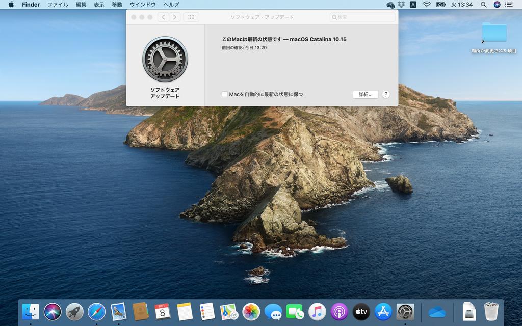 mac 統計 ソフト フリー