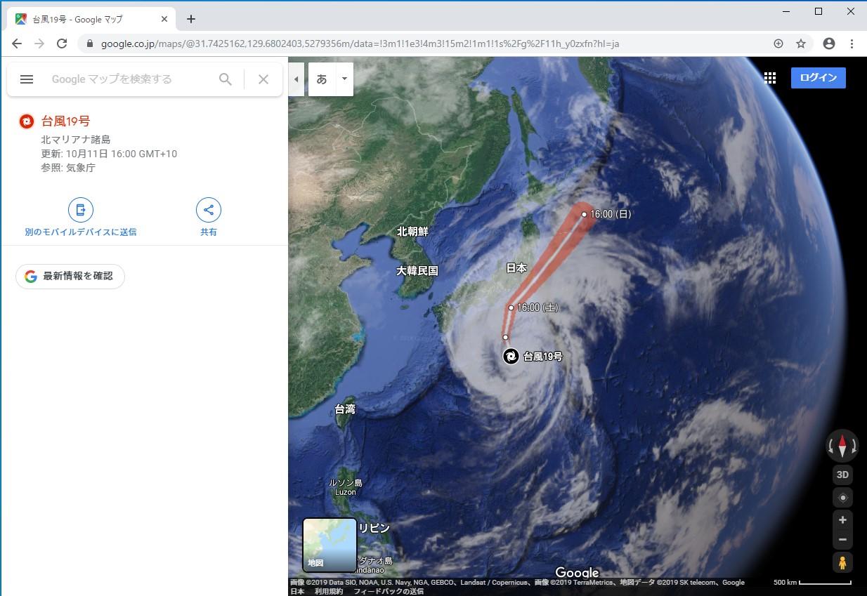 台風19号は今どこにいる? → ググると\u201cGoogle マップ\u201dで確認
