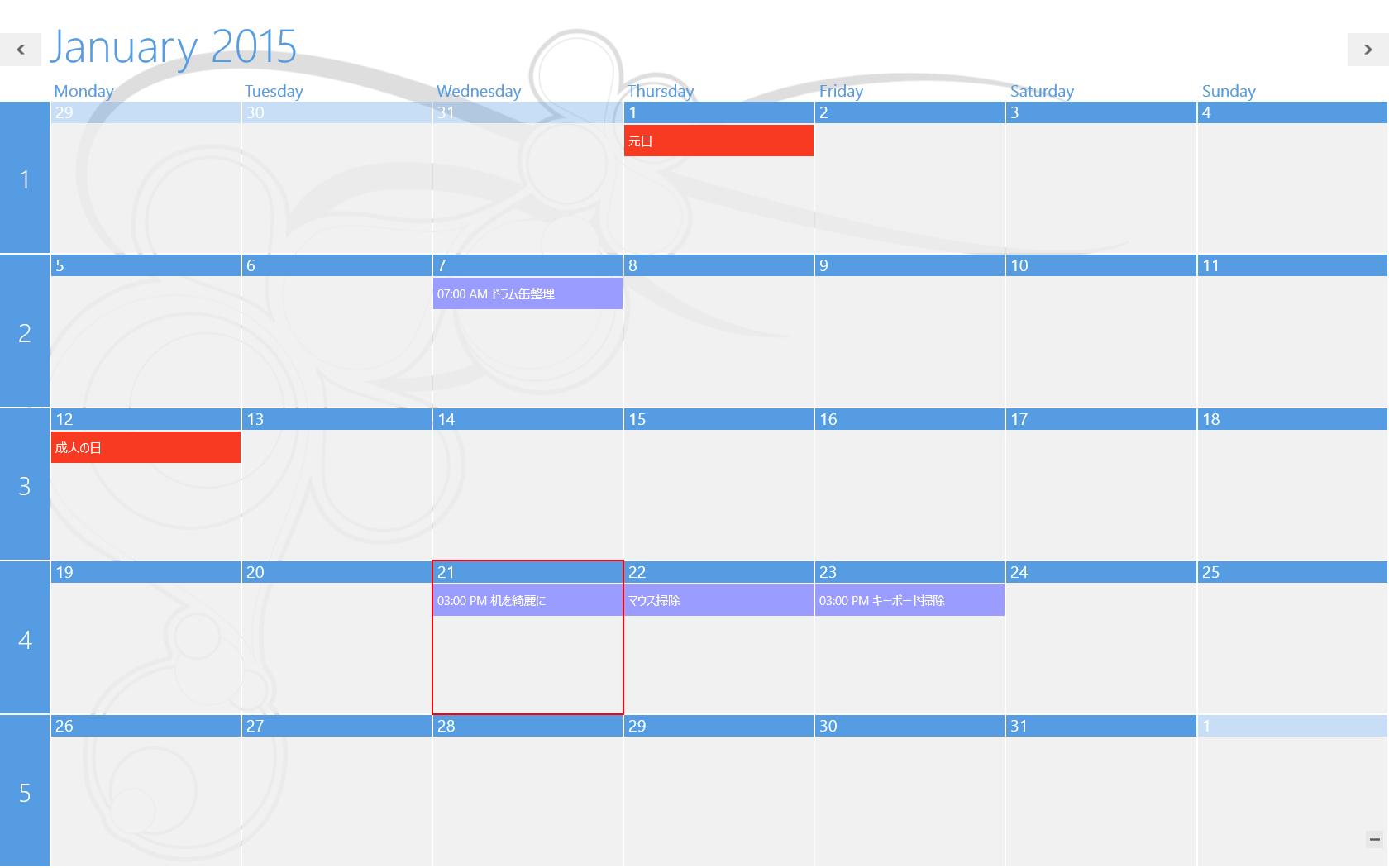 祝日 Windows10 カレンダー