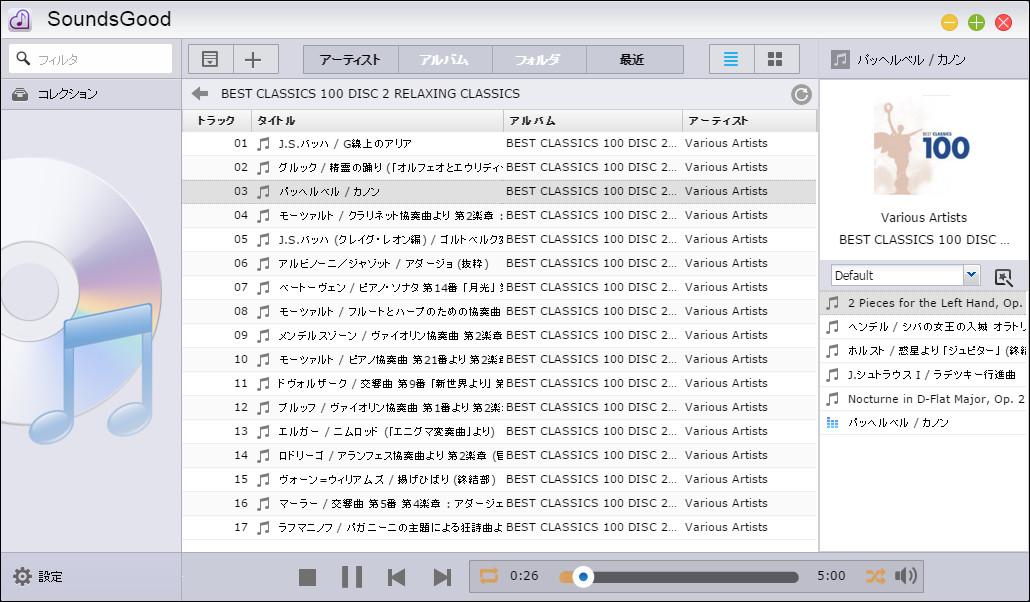 ... NASアプリの世界 - 窓の杜