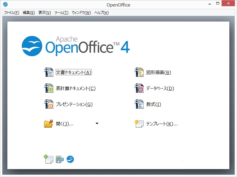 Apache openoffice - Open office android tablette ...