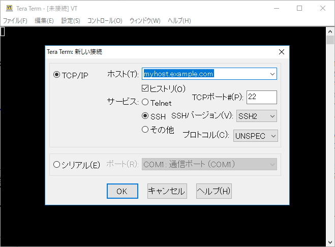 teraterm download 窓 の 杜