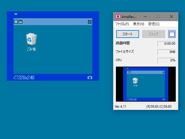 パソコン画面 録画 フリーソフト