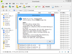 PeaZip」150以上のファイル形式をサポートしたオープンソースの圧縮