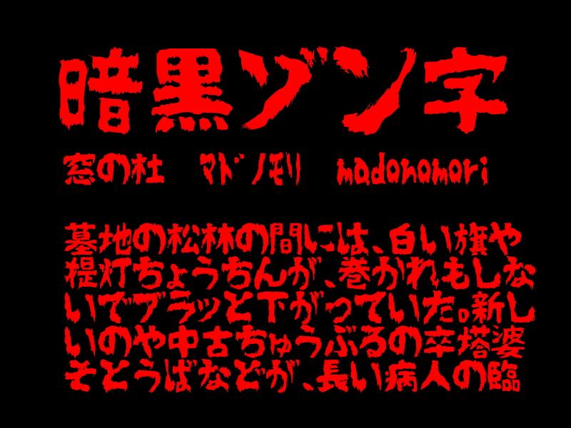 pdf タイトル 文字 化け