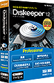 「Diskeeper 12 Professional」