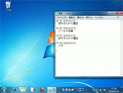レビュー windows 7のデスクトップ操作を大幅に強化する preme for